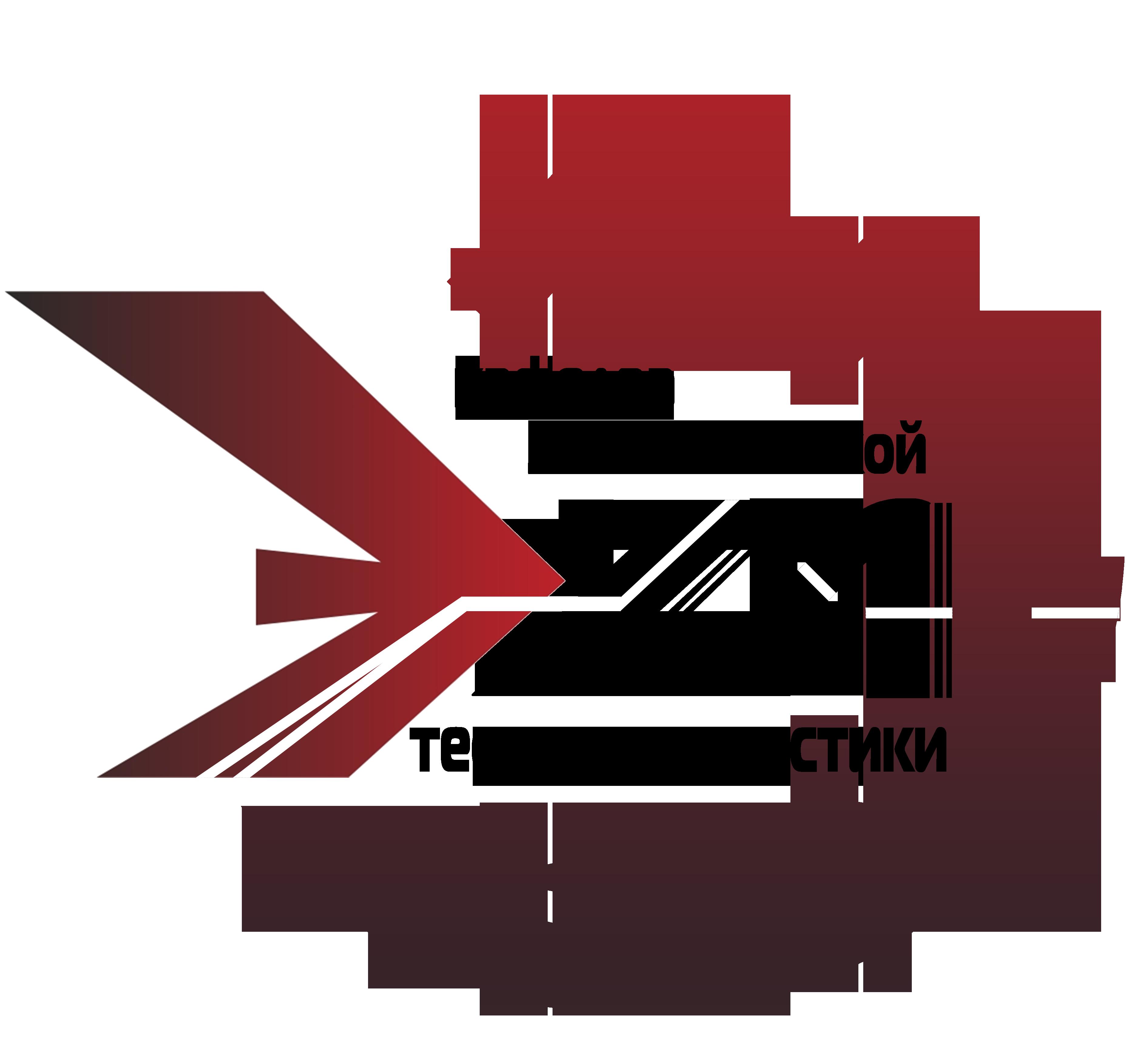 cropped-ETL_Logo.png
